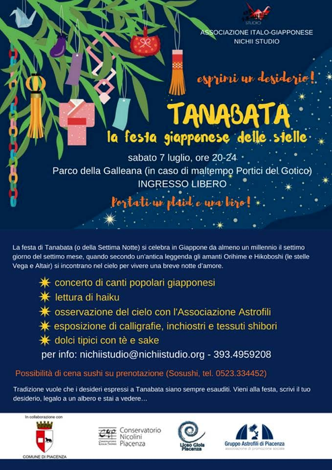 tanabata-7