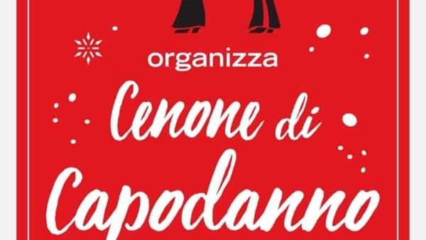 La Festa del Gigi, Cenone di Capodanno al Grande Albergo Roma
